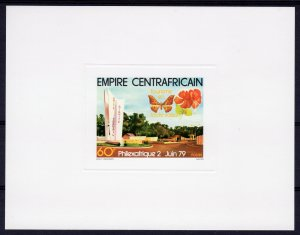 Central African Empire 1979 Sc#384 BUTTERFLY/FLOWERS/PHILEXAFRIQUE DELUXE SS MNH