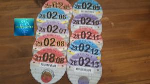 Car Road Tax Disc - all from the same car - 2005 - 2013