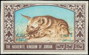 1967 Jordan #543-545, C46-C48, Complete Set(6), Imperforated, Unlisted, Never...