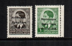 Montenegro  2n1 - 2n2    MNH cat $ 7.00  222