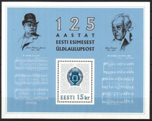 Estonia 1994 125th Anniversary of Estonian Song Festivals S/S MNH