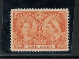 Canada #51 Extra Fine Never Hinged