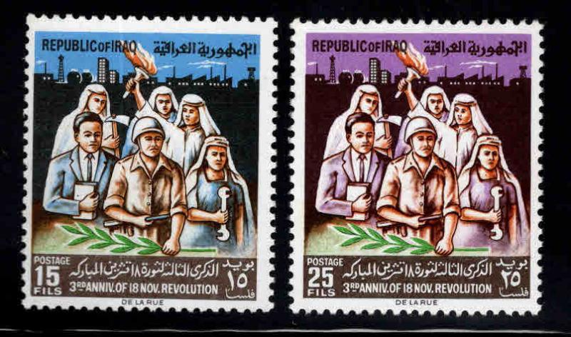 IRAQ Scott 423-424 MH* set