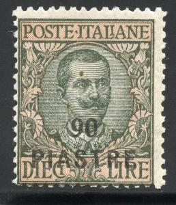 ITALY OFFICE IN TURKISH EMPIRE SC# 43 SAS# 57 MINT HINGED AS SHOWN