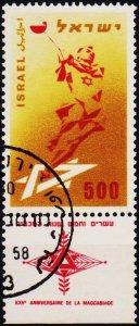 Israel. 1958 500pr S.G.142 Fine Used