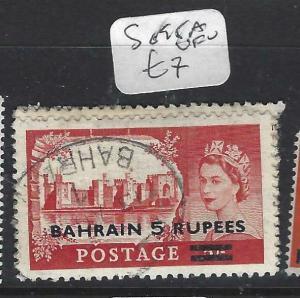 BAHRAIN (PP1704BB)   ON GB  QEII 5R/5/- SG 95A   VFU