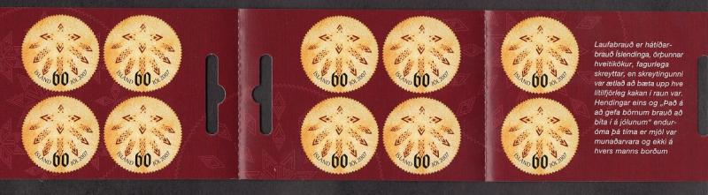 Iceland  #1125a  2007  MNH booklet Christmas 10 x 60k  circular stamps