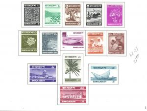 BANGLADESH 1973 DEFINITIVES. #42 - 55  MH