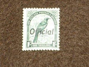 1937 NEW ZEALAND Stamps SGO131 OFFICIAL 1/- DEEP GREEN OVERPRINT MINT HINGED