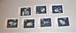 Nicaragua - 1654-60, MNH Set. Satellites. SCV - $5.50