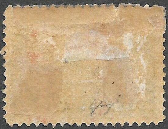 Newfoundland Scott Number 47 FVF Heavy HR