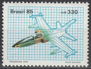 Brazil #2016 MNH (S2654L)