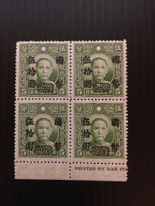 China ROC stamp block, MNH, WATERMARK, Genuine, rare, list #758