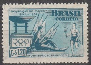 Brazil  #725  F-VF Unused   (K1377)