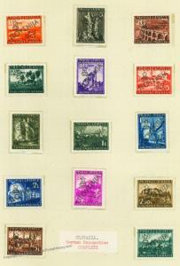 Slovenia Germany Yugoslavia Laibach 1945 Liberation Overprint Set 75384