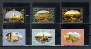 United Nations (Vienna) 2019 Mih. 1072/77 UNESCO World Heritage in Cuba (II)MNH