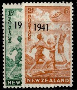 NEW ZEALAND GVI SG622-623, complete set, M MINT.