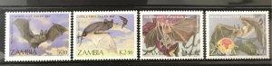 Zambia 1989 #466-9, MNH CV $4.55