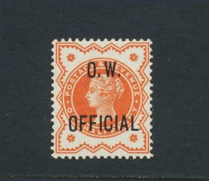 GB 1896, ½d O.W. OFFICAL (+ ROYAL CERT), VF MLH SG#O31 CAT£350 (SEE BELOW)