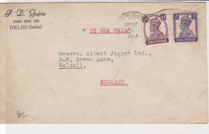 India 1946 by Sea Mail from Delhi Stamps Cover to Walsall England Ref 35199