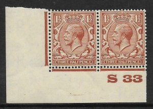 1½d Brown Block Cypher Control S33 imperf UNMOUNTED MINT