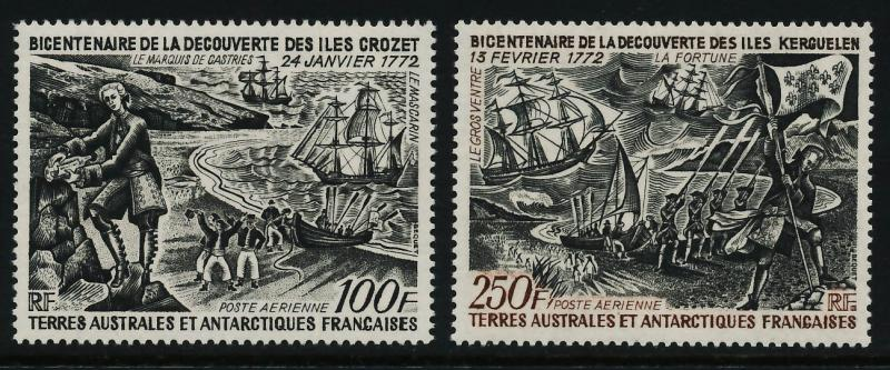 French Antarctic Territory C26-7 MNH Ships, Marquis de Castries, Crozet Island