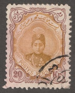 Persian stamp, Scott#499A, used, hinged, 11.5x11.0, Tall, #ed-116