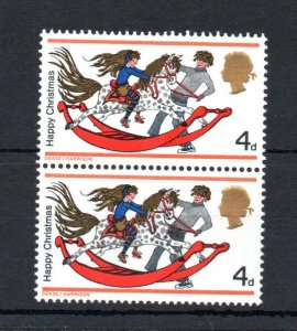 4d CHRISTMAS 1968 UNMOUNTED MINT PAIR + VARIETY