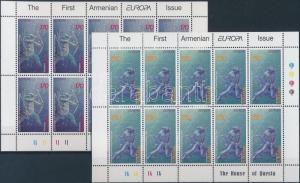 Armenia stamp Európa CEPT: myths and legends mini sheet set 1997 MNH WS187013