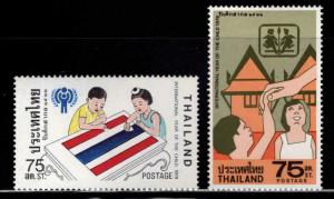 Thailand Scott 875-876 MH* 1978  stamp set