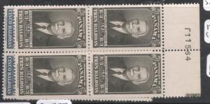 Panama SC C80 Plate Block of Four, C81 Block of Four MNH (6dfz)