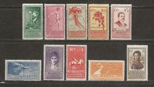 Bolivia Scott catalog # 150-159 Unused Hinged