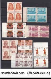INDIA - 1977 SELECTED STAMPS - BLK OF 4 - 14V - MINT NH