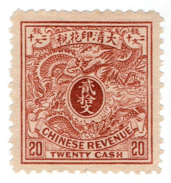 (I.B) China Revenue : Duty Stamp $20