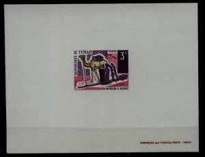 Chad 229B MNH epruve sheet Camel/Oil press