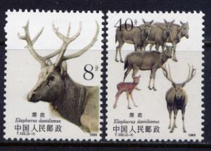 PR China Sc#2182-2183 1988 Milu (Deer)  T132, MNH