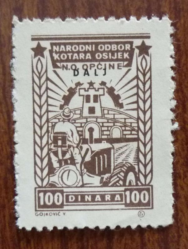 Croatia in Yugoslavia Local Revenue Stamp DALJ! J8