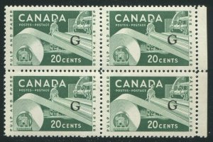 CANADA B.O.B. O45a MINT OVERPRINTED OFFICIAL BLOCK OF 4