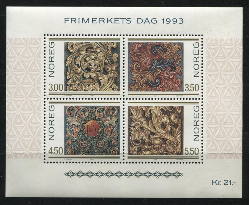 Norway 1046   MNH