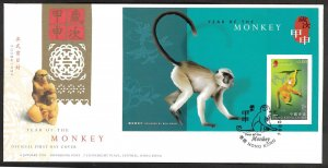 HONG KONG SC#1076a Year of the Monkey Imperf. Miniature Sheet (2004) FDC