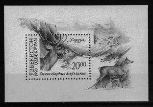 Ezbekistan, Sc 14, MNH, 1993, Fauna of Ezbekistan