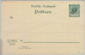 77535 - GERMAN COLONIES: TOGO - Postal History -  Double STATIONERY CARD