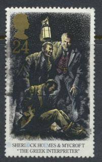 Great Britain SG 1787  Used  - Sherlock Holmes