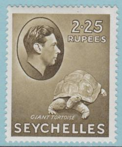 Seychelles 147a Mint Never Hinged OG - No Faults Very Fine