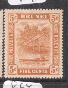 Brunei SG 66 MNH (2den)