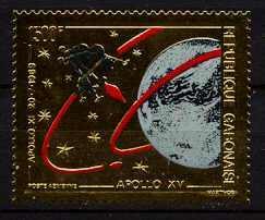 Gabon C119 MNH Space SCV30