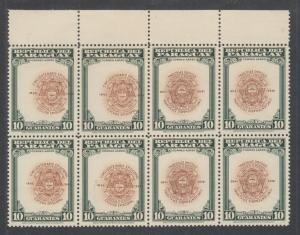 Paraguay Sc C175 MNH. 1948 10g Episcopalians, inverted center & tete-beche block