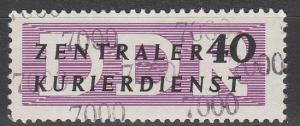 DDR #O35  MNH With Control Mark  (S2066)