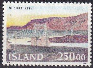 Iceland #755  MNH  CV $8.50  (Z7773)