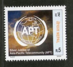 Nepal 2004 Asia - Pacific Telecommunity APT Science Sc 745 MNH # 1888